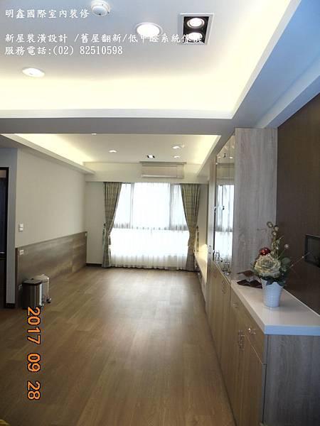 9 DSC03748明鑫國際室內裝修公司_新成屋裝潢設計