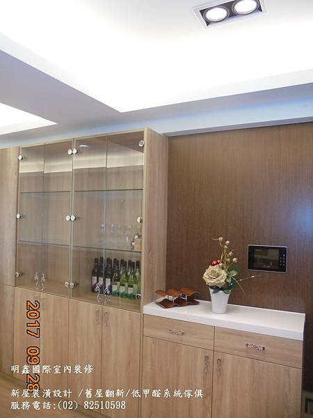10  DSC03754明鑫國際室內裝修公司_新成屋裝潢設計