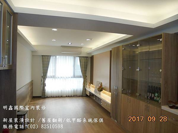 3 DSC03683明鑫國際室內裝修公司_新成屋裝潢設計