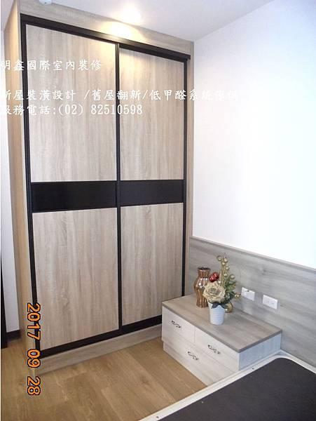 7  DSC03736明鑫國際室內裝修公司_新成屋裝潢設計