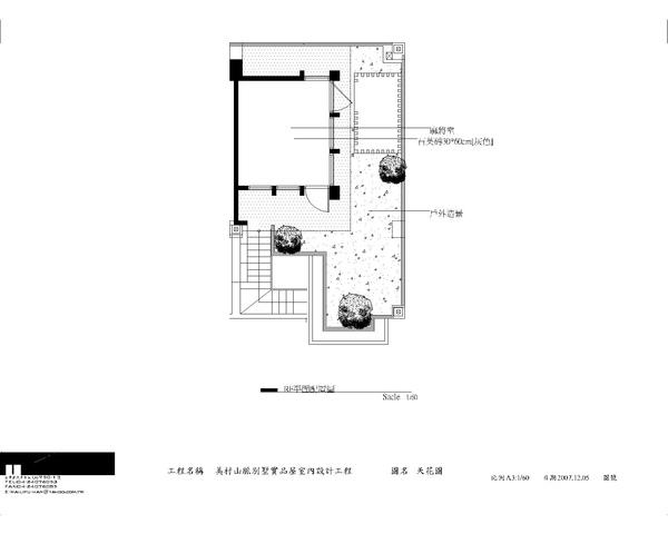 配置圖06.jpg
