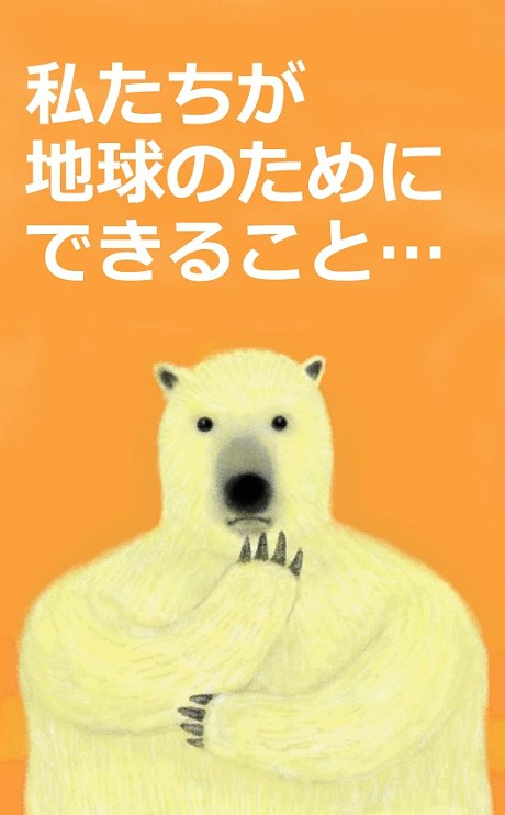polar_bear_blog03