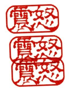 09121301.jpg