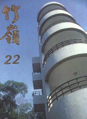 j-22.jpg