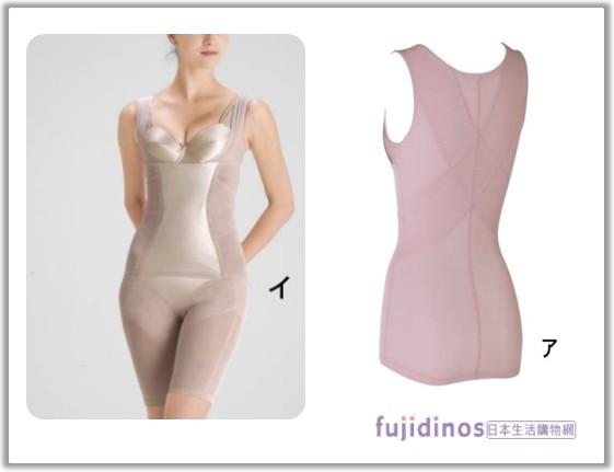 《加壓補正》美體曲線調整型塑身衣002.jpg