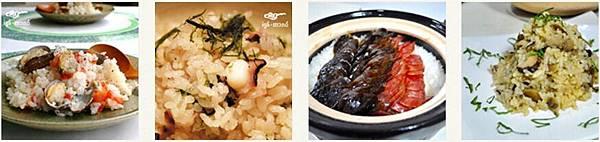 土鍋料理-3.jpg