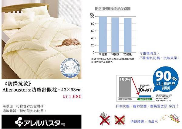 寢具-2.jpg