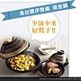 長谷園塔金鍋