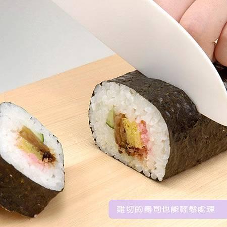 日本製多彩陶瓷菜刀(小)‧14cm2