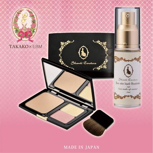 3分鐘魔法彩妝系列,彩妝教主日本知名化妝師--TAKAKO  (8)
