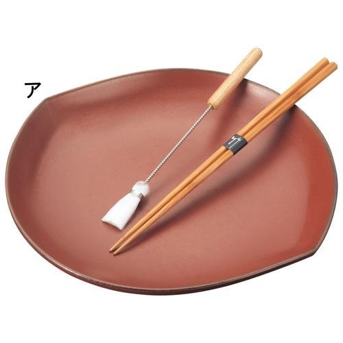 《日式風格》淺型涮肉調理盤組