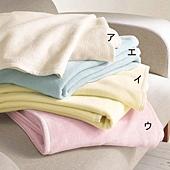 《潤澤觸感》柔軟混絹棉毯‧雙人180×210cm