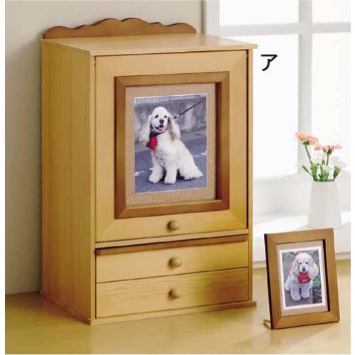 《獨家引進》珍愛寵物紀念塔(大)‧附相框及相簿 (2)
