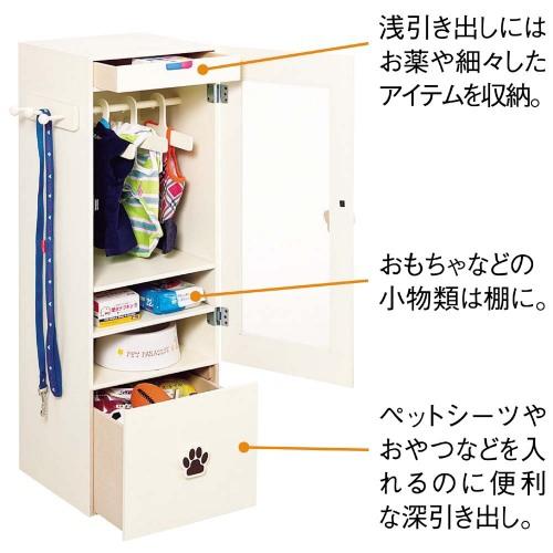 《獨家販售》寶貝寵物專用衣櫃‧附木製小衣架