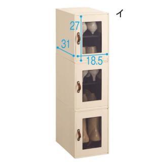 《炭消臭機能》組裝式鞋子收納箱 (3)
