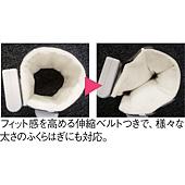 【三波段設定】攜帶式腿部按摩器1入 (2)