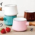 《DANSK》迷你造型琺瑯鍋-