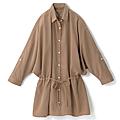 cecile女裝--簡潔設計腰身綁帶長版襯衫 (2)