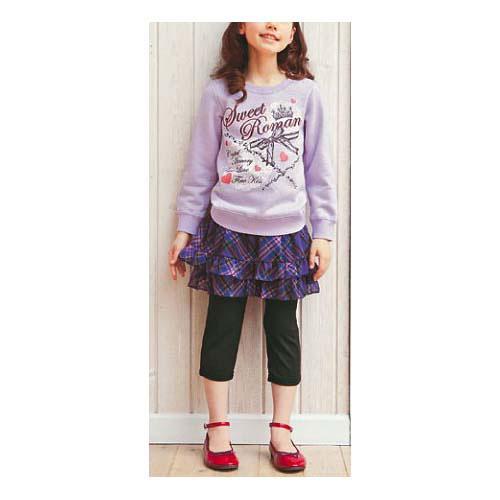 cecile童裝---假兩件內搭褲裙(紫色)