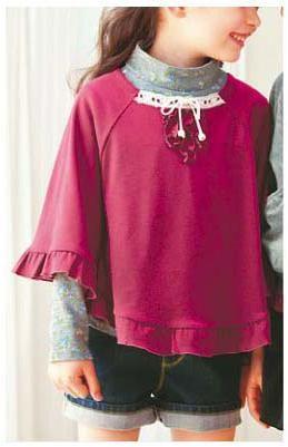 cecile童裝---蝴蝶結荷葉滾邊披風罩衫