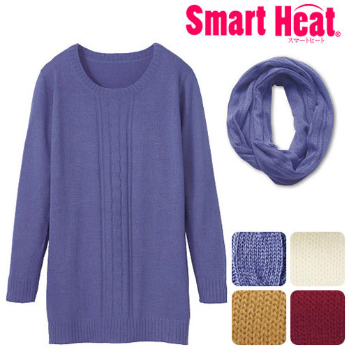 cecile發熱系列---Smart Heat遠紅外線針織素面長上衣+圍脖