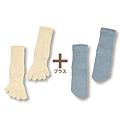 cecile居家配件-日本專利保暖吸濕不悶熱絹+混棉短襪2件組 (2)