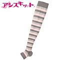 cecile居家配件-日本製三段加壓加強保濕纖腿晚安魔法襪 (3)