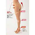 cecile居家配件-日本製三段加壓瘦腰提臀心機美人絲襪 (2)