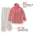 cecile居家配件-腰部雙層保暖伸縮袖口條紋家居服