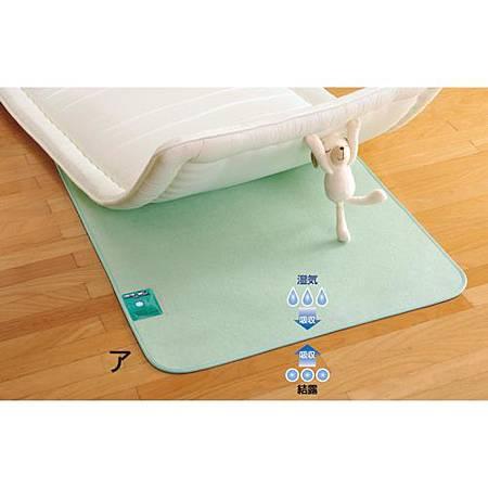 《除濕太郎》竹炭纖維防蹣消臭床墊