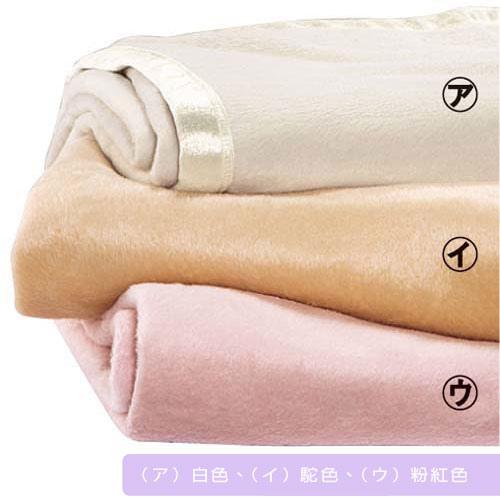 《三井毛織》純絹去濕保暖高質感毛毯1