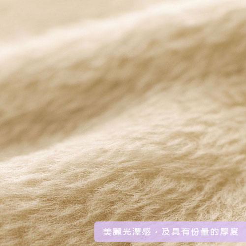 《三井毛織》純絹去濕保暖高質感毛毯2