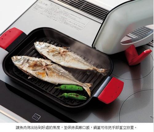 《快速料理》水蒸氣式燒烤調理器006.jpg