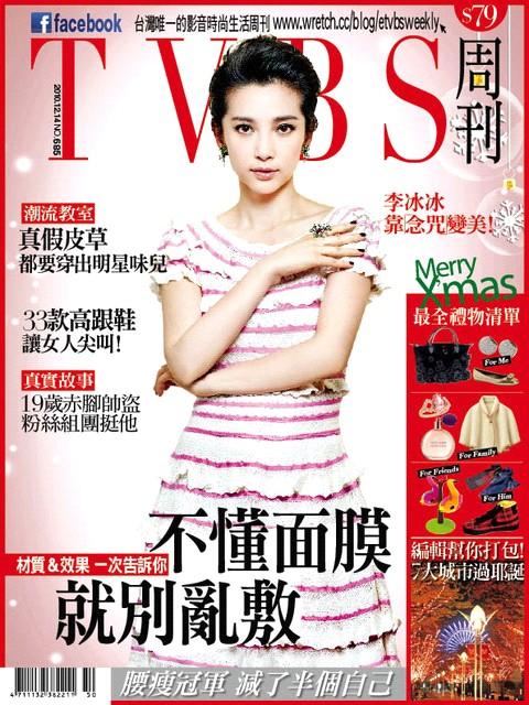 TVBS_20101214.jpg