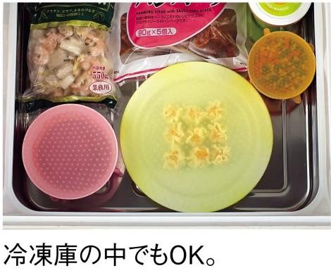 20111123生活雜貨館 活動中 送保鮮膜2.jpg
