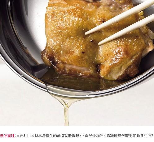 《日本geo鍋具》七層構造萬用無水鍋‧五件組007.jpg