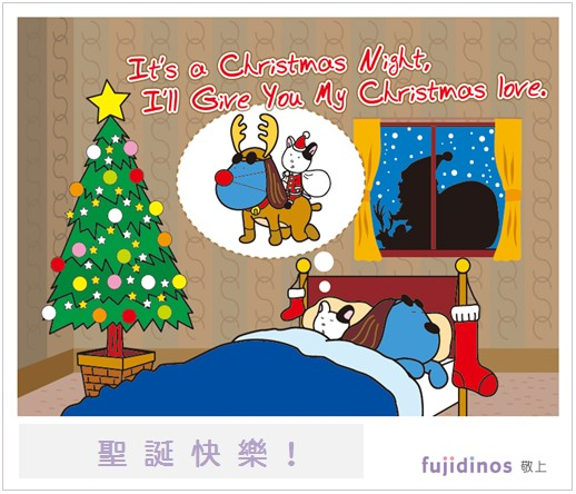 小拉福聖誕卡片201012.jpg