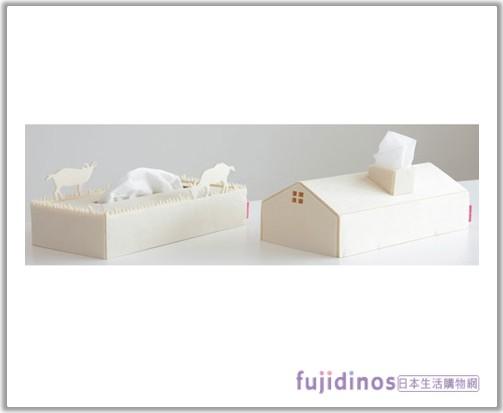 《設計師款》HOUSE&GOAT毛氈極簡風面紙盒001.jpg