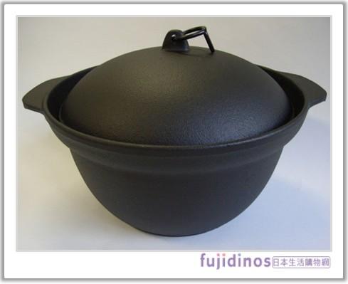 鑄鐵炊飯調理鍋001.jpg