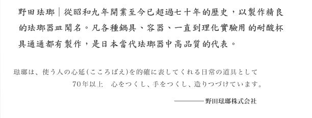 野田法郎.jpg