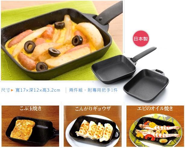 《及源鑄造》鑄鐵平底燒烤盤(迷你兩件組).jpg