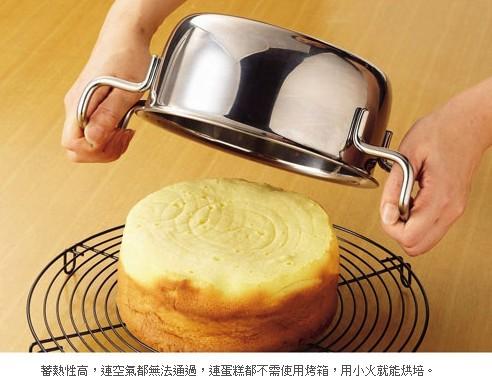 《日本geo鍋具》七層構造萬用無水鍋‧五件組005.jpg