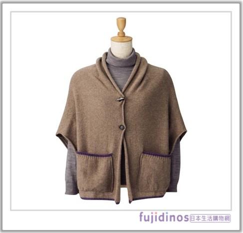《喀什米爾》混羊毛兩用保暖背心001.jpg
