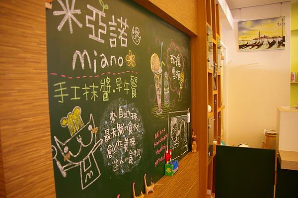 粉筆塗鴉的黑板
