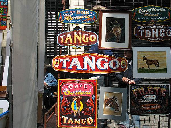 Tango Filete Signs