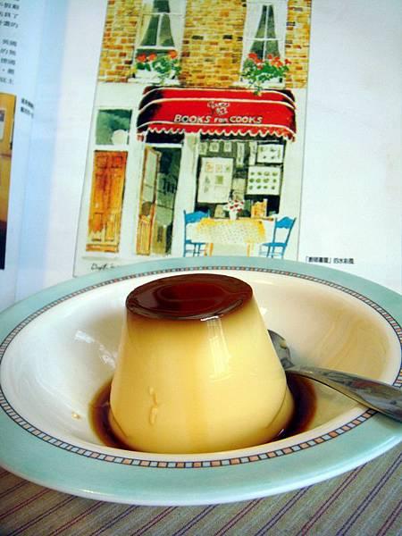 台南玻璃杯布丁~福吉雅
