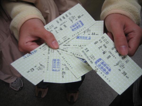 六個人七張票