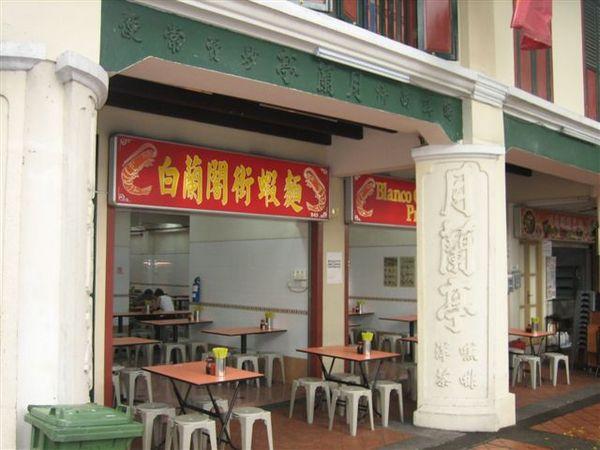 新加坡 306.jpg