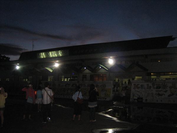 kalibao機場