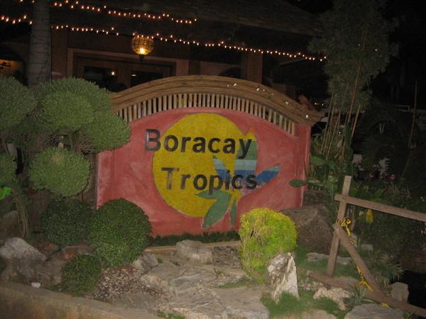 boracay長灘島到囉